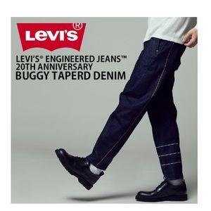 Levi's 570 Baggy Jeans